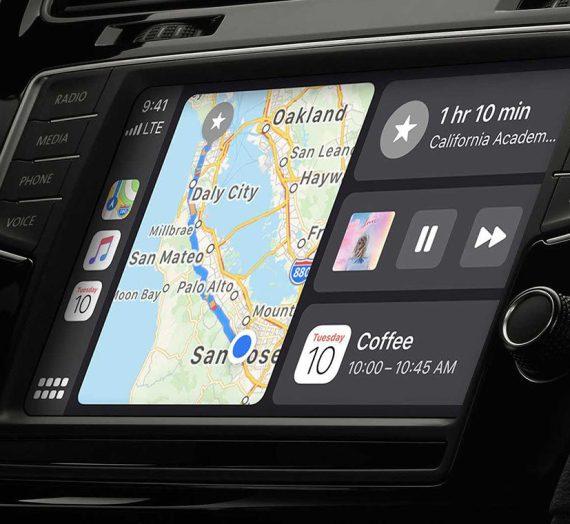 Le GPS multimédia pour voiture
